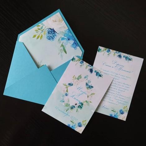 """Пригласительные в конвертах """"в голубых тонах"""""""