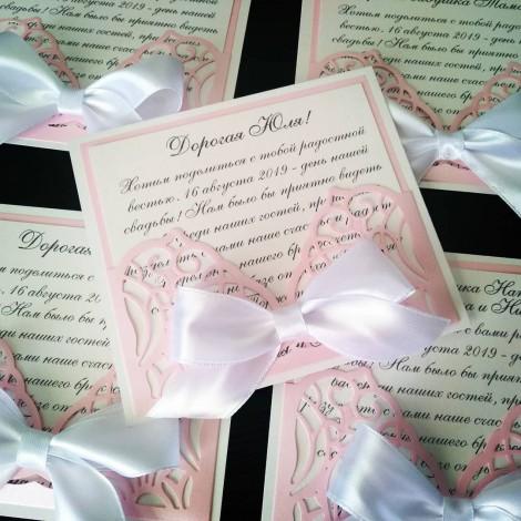 """Резные Пригласительные """"Pink Patterns"""""""