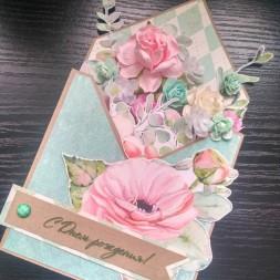 Цветочный конверт - 04