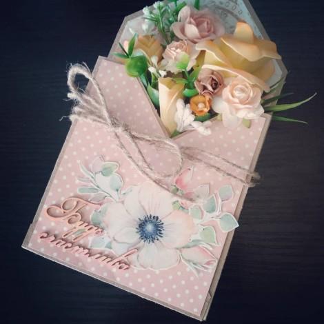 Цветочный конверт - 05