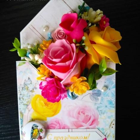 Цветочный конверт - 06